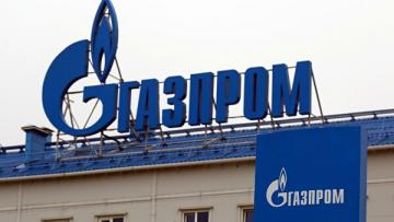 «Газпром» и Грузия договорились о цене на газ
