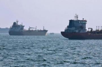 Третий иранский танкер с топливом прибыл в Венесуэлу