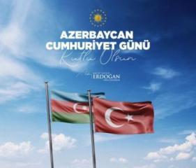 Эрдоган поздравил Азербайджан