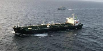 Fourth Iranian fuel tanker enters Venezuelan waters