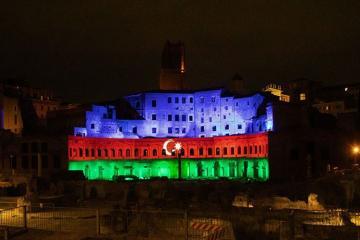 В Риме на комплексе «Mercati di Traiano» спроецирован флаг Азербайджана