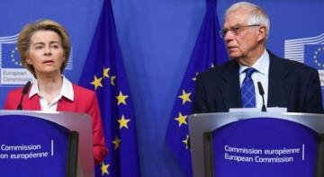 ЕС призвал Трампа пересмотреть решение о ВОЗ