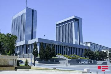 Agenda of meeting of Azerbaijani Parliament changed