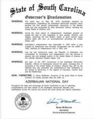 В американском штате Южная Каролина 28 Мая объявлен Национальным днем Азербайджана