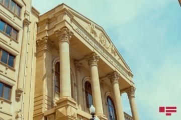 Генпрокуратура распространила информацию в связи с находящимся в розыске Ваагном Чахаляном