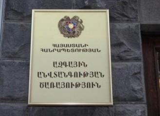 Artur Vanetsyan, Qagik Tsarukyan, Eduard Şarmazanov və Ara Saakyan saxlanılıb