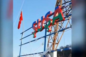 """SHUSHA"" name installed in Latin alphabet at the entrance of Shusha - [color=red]VIDEO[/color]"