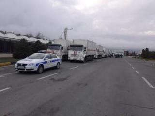 МЧС Азербайджана сопроводил гуманитарный караван, отправленный из России в Шушу и Ханкенди - [color=red]ВИДЕО[/color]