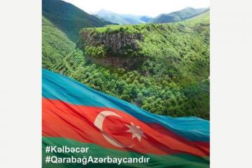 Мехрибан Алиева поздравила азербайджанский народ с освобождением Кяльбаджара от оккупации