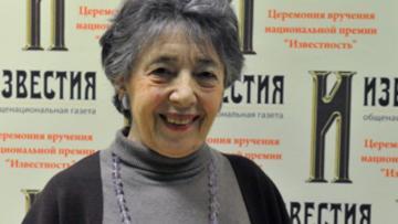 Умерла автор популярного вСоветскомСоюзе учебника по английскому языку Бонк