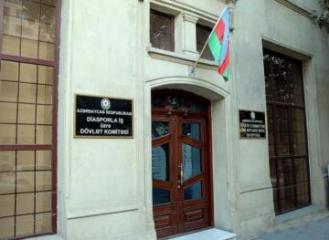 Азербайджанская община направила письмо протеста в городской совет Дерби
