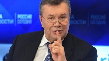 Украина потребует от России выдать Януковича