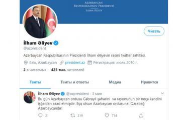 """Prezident İlham Əliyev: """"Azərbaycan Ordusu Cəbrayıl şəhərini və rayonun bir neçə kəndini işğaldan azad edib"""""""