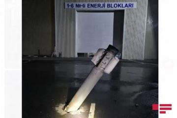 Ermənilərin atdığı raketlərdən biri Mingəçevir istilik elektrik stansiyasının qarşısına düşüb - [color=red]FOTO[/color] - [color=red]VİDEO[/color]