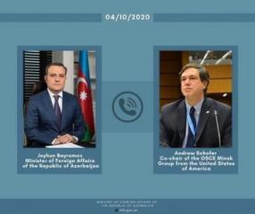 Состоялся телефонный разговор главы МИД Азербайджана с американским сопредседателем МГ ОБСЕ