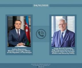 Telephone conversation held between Azerbaijani FM and EU High Representative