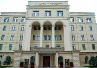 Состоялось специальное служебное совещание Министерства обороны Азербайджана