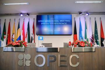 Страны ОПЕК+ еще не обсуждали отмену смягчений в сокращении добычи нефти