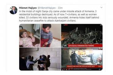 Хикмет Гаджиев: В Гяндже погибли более 7 гражданских лиц, тяжело ранены 33 человека, включая детей