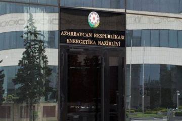 Министерство: Электростанции в Мингячевире работают в нормальном режиме