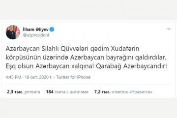 """Prezident İlham Əliyev: """"Azərbaycan Silahlı Qüvvələri Xudafərin körpüsünün üzərində Azərbaycan bayrağını qaldırdılar"""""""