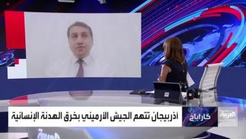 Assistant to Azerbaijani President speaks to Al-Arabiya channel about Armenia's latest provocations