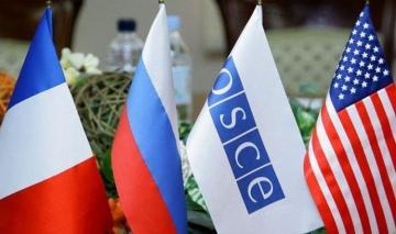 Сопредседатели МГ ОБСЕ распространили заявление по итогам встреч с главами МИД Азербайджана и Армении в Вашинг