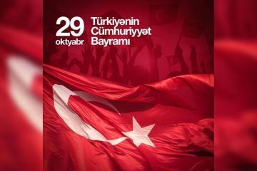 Мехрибан Алиева поздравила Турцию