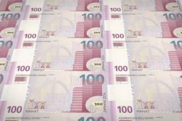 Дефицит госбюджета Азербайджана в следующем году прогнозируется более 1,5 млрд. манатов