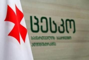 Gürcüstanda keçiriləcək Parlament seçkilərində 66 partiya iştirak edəcək