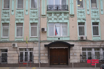 "Azerbaijani Embassy to Russia releases information on the article, published on ""Nezavisimaya Gazeta"" against Azerbaijan"