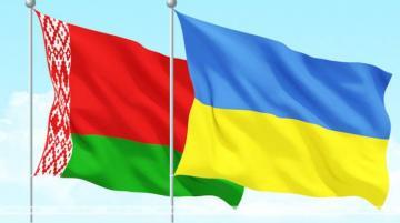 Украина приостановила политические контакты с Беларусью