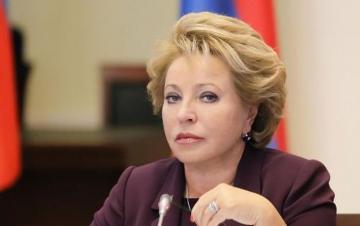 Матвиенко: Современный мир устал от «брутальной мужской политики»