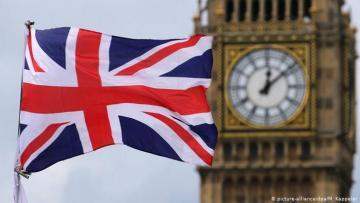 Посол России вызван в МИД Британии