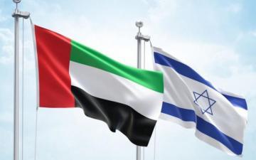 Sentyabrın 15-də ABŞ prezidentinin iştirakı ilə İsrail və BƏƏ arasında müqavilə imzalanacaq