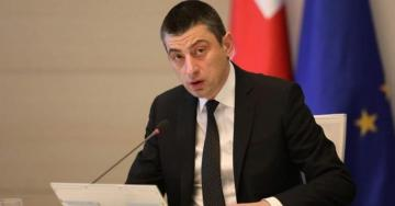 "Georgian PM: ""The second wave of the pandemic is starting"""