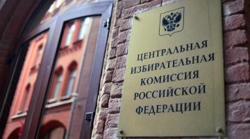 Rusiyada MSK-nın saytına haker hücumları edilir