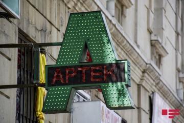Госслужба: Запрещается продажа лекарственных средств по отличающейся от утвержденной цене