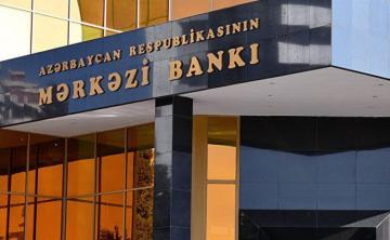 Central Bank of Azerbaijan cuts interest rate to 6.5%