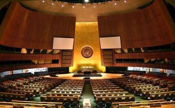 По случаю 75-летия ООН проводится встреча на высоком уровне
