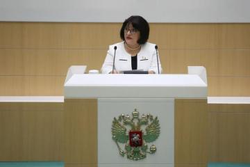Rusiya Federasiya Şurasında Dağlıq Qarabağın tarixi ilə bağlı faktlar səsləndirilib