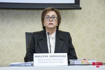 Малейка Аббасзаде: Отрадно видеть высокие результаты абитуриентов, поступивших в вузы в сложных условиях