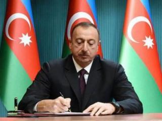 Президент Азербайджана Ильхам Алиев подписал Указ об объявлении военного положения