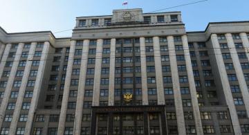 Госдума России приняла заявление по ситуации в Нагорном Карабахе
