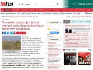 МИД Словакии: Единственный путь к устойчивому урегулированию конфликта - соблюдение резолюций СБ ООН