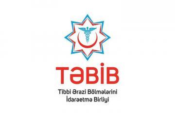 TƏBİB обратился к работающему с пациентами с COVID-19 медперсоналу и больным