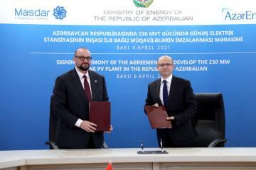 В Азербайджане подписаны контракты на строительство солнечной электростанции