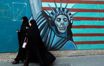 В Тегеране указали, что Иран не заинтересован в постепенном возвращении к ядерной сделке