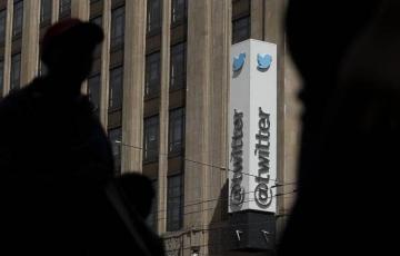 Twitter сообщил о доходах в $3,7 млрд за 2020 год