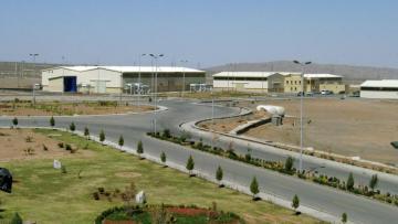 В Иране считают аварию на ядерном объекте в Натанзе следствием теракта